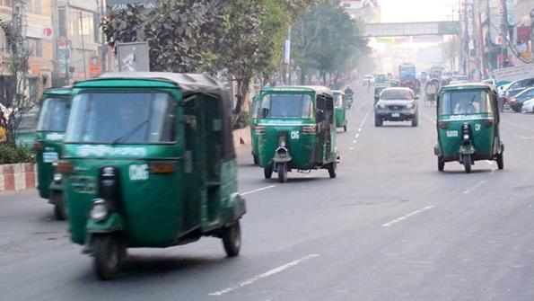 ঢাকা-চট্টগ্রাম থেকে উঠে যাচ্ছে ১৫ বছরের পুরনো অটোরিকশা