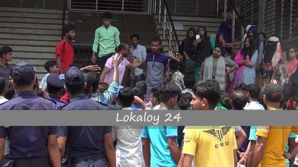 হবিগঞ্জে শিক্ষার্থীদের মানববন্ধনে ছাত্রলীগ ও পুলিশের বাধা