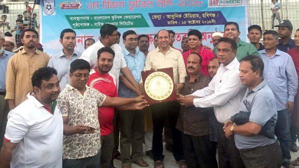 হবিগঞ্জে আন্তর্জাতিক খেলার আয়োজন করব ইনশাল্লাহ: এমপি আবু জাহির