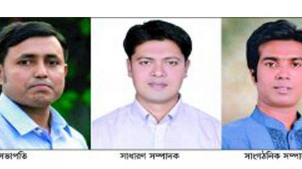 হবিগঞ্জ জেলা ছাত্রদলের পূর্ণাঙ্গ কমিটির অনুমোদন