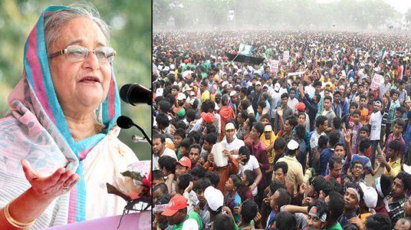 'নৌকায় ভোট দিন, সোনার বাংলাদেশ উপহার দেব'