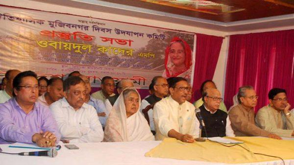 দুদকে বিএনপি নেতাদের তলবে সরকারের হস্তক্ষেপ নেই: সেতুমন্ত্রী