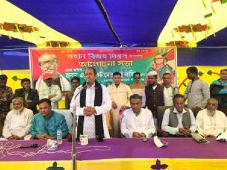 হবিগঞ্জ হবে হাওরাঞ্চলের বাণিজ্যিক কেন্দ্র: এমপি আবু জাহির
